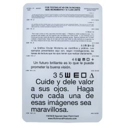Spanish Reading Card